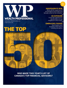 2017 Wealth Professional February issue (digital copy only)