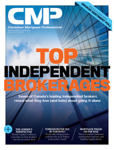 2017 Canadian Mortgage Professional March issue (digital copy only)