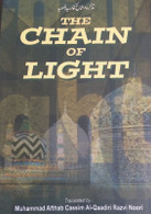 The Chain of Light (Tadhkira-e-Mashaikh-e-Qadiriyya Ridwiyya)