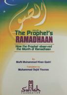 The Prophet's Ramadhaan