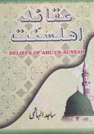 Beliefs of Ahl-us-Sunnah