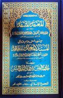 Al-Mu'taqad al-Muntaqad