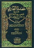 Umdat al-Qari Sharh Sahih al-Bukhari (Arabic)