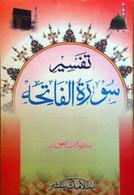 Tafsir-e-Surah Fatiha