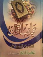 'Ajaib al-Qur'an