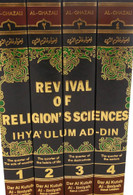 Ihya 'Uloom al-Din (Revival of Religious Sciences) 4 Vols