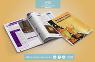 Islamic Studies Book