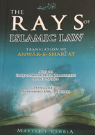 The Rays of Islamic Law (Anwar-e-Shariat)