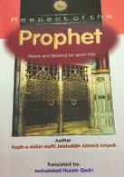 Respect of the Prophet (Peace be upon him)