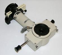 Nikon Epi-Fluorescence Microscope Intermediate Piece for Labophot and Optiphot