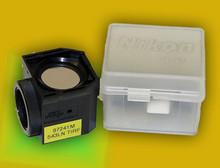 Chroma TIRF 543nm Fluorescent Microscope Filter Cube