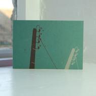 Telegraph Pole Greeting Card RA-10-GC