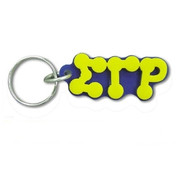 SHRho Bubble Keychain
