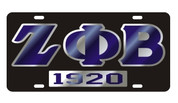 ZPB Black 1920 Mirrored Tag