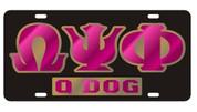Omega Psi Phi Black QDOG Mirrored Tag