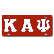 KAY Red Acrylic Background Plate