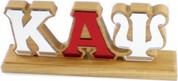 KAY Desktop Letters