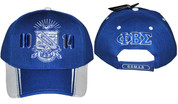 PBS Shield Cap