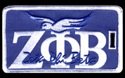 Luggage Tag- ZPB