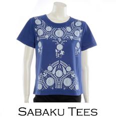 sabaku-1.jpg