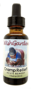 WishGarden Cramp Relief - 1 oz.
