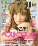 nuface-featured-in-voce-magazine.jpg