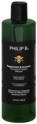 Philip B Peppermint & Avocado Volumizing & Clarifying Shampoo 11.8 oz.