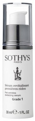 Sothys First Wrinkles Revitalizing Serum - Grade 1