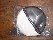 1 Dozen Individually Wrapped Black & White Cookies to preserve freshness in each Cookie!  (4 Ounces)