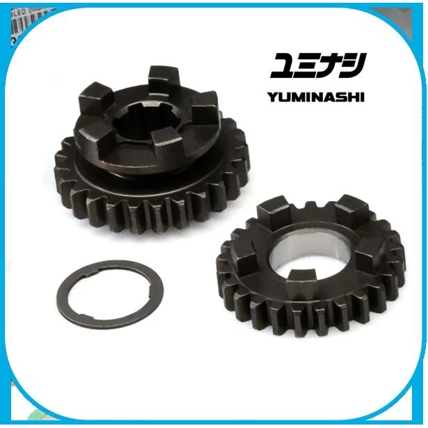 23471-k26-025s-sports-gear-set-msx125-25-25t-p02b.png