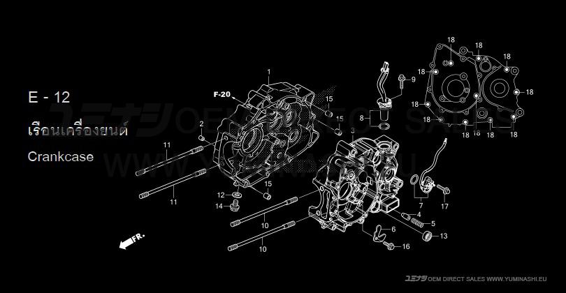 msx125-e-12-crankcase-1.png