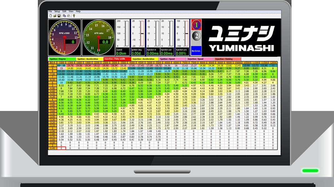 pgm-fi-software-yuminashi-.png