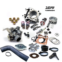 YUMINASHI 164 ESSENTIAL KIT FOR PCX150 ('12 - '14) & SH150i ('13 - '17) (12103-KZY-600E)
