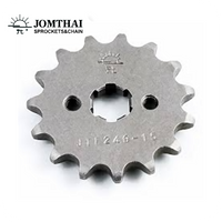 GENUINE JT SPROCKET 15T HIGH CARBON STEEL SPROCKET (JTF249)