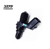 YUMINASHI 10 HOLES BIG BORE INJECTOR FOR MSX/GROM125 (B-TYPE)