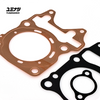 Since October 15, 2015 all Yuminashi big bore kits will come with the special 0.3mm copper head gasket supplied in the box...