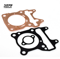 YUMINASHI 60MM (0.3MM) COPPER GASKET SET (PCX125 V1) (12251-KWN-600CAS)