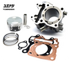YUMINASHI 164CC FLAT DECK LIGHT BORE CYLINDER KIT FOR 125CC eSP ENGINES (12103-KZR-600XA)