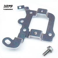 BRACKET, 3-BOLTS TYPE FOR YUMINASHI CYLINDER PCX125 V1 (eSP CYLINDER TYPE)