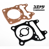 YUMINASHI 60MM COPPER GASKET SET