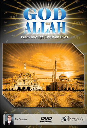 God or Allah? - DVD