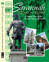 Savannah Square by Square DVD