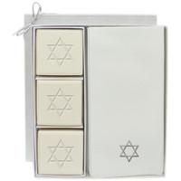 Eco-Luxury Courtesy Gift Set - Silver Star of David