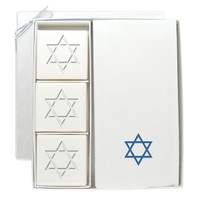 Signature Spa Courtesy Gift Set - Blue or Silver Star of David