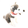 "Stuffed Animal House 7"" Siberian Husky Grey White Sitting Happy Smiling Gray Dog Plush Toy Canada Maple Leaf Collar Ribbon Fuzzy Furry Canadian Puppy Doggie"