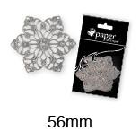 Silver Star Flower filigree 5 Pk
