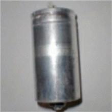 >> Generic CAPACITOR, MOTOR START/RUN, 100UF/330V 24001236