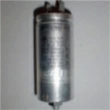 >> Generic CAPACITOR, MOTOR START/RUN, 10UF/500V 24001240