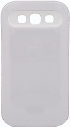 Samsung Galaxy S2Glow Case Without Ring White