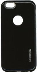 iphone 6/6S MM Triple Layer SLIM Case Black